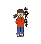 まりちゃんのふつうの毎日(個別スタンプ:06)