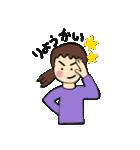 まりちゃんのふつうの毎日(個別スタンプ:07)