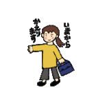まりちゃんのふつうの毎日(個別スタンプ:08)