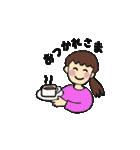 まりちゃんのふつうの毎日(個別スタンプ:09)