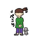 まりちゃんのふつうの毎日(個別スタンプ:10)