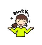 まりちゃんのふつうの毎日(個別スタンプ:11)
