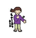 まりちゃんのふつうの毎日(個別スタンプ:12)