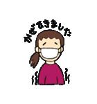 まりちゃんのふつうの毎日(個別スタンプ:13)