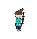 まりちゃんのふつうの毎日(個別スタンプ:14)