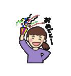 まりちゃんのふつうの毎日(個別スタンプ:17)