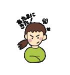 まりちゃんのふつうの毎日(個別スタンプ:19)
