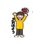 まりちゃんのふつうの毎日(個別スタンプ:20)