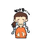 まりちゃんのふつうの毎日(個別スタンプ:21)