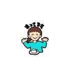 まりちゃんのふつうの毎日(個別スタンプ:28)