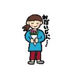まりちゃんのふつうの毎日(個別スタンプ:30)
