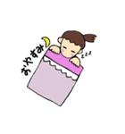 まりちゃんのふつうの毎日(個別スタンプ:32)