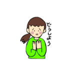 まりちゃんのふつうの毎日(個別スタンプ:35)
