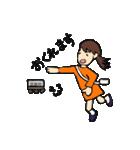 まりちゃんのふつうの毎日(個別スタンプ:36)