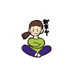 まりちゃんのふつうの毎日(個別スタンプ:37)