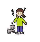 まりちゃんのふつうの毎日(個別スタンプ:39)
