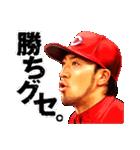 CARP 菊池涼介×勝ちグセ。(個別スタンプ:01)