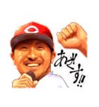 CARP 菊池涼介×勝ちグセ。(個別スタンプ:06)