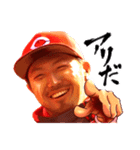 CARP 菊池涼介×勝ちグセ。(個別スタンプ:10)