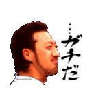 CARP 菊池涼介×勝ちグセ。(個別スタンプ:14)