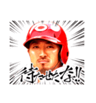 CARP 菊池涼介×勝ちグセ。(個別スタンプ:31)