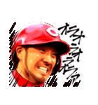 CARP 菊池涼介×勝ちグセ。(個別スタンプ:36)