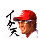 CARP 菊池涼介×勝ちグセ。(個別スタンプ:39)