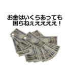 お金スタンプ。5(個別スタンプ:03)
