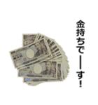 お金スタンプ。5(個別スタンプ:04)