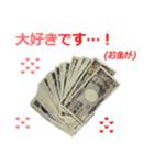 お金スタンプ。5(個別スタンプ:06)