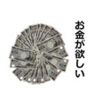 お金スタンプ。5(個別スタンプ:07)