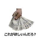 お金スタンプ。5(個別スタンプ:10)
