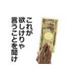 お金スタンプ。5(個別スタンプ:11)