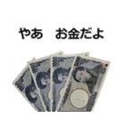 お金スタンプ。5(個別スタンプ:23)