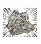 お金スタンプ。5(個別スタンプ:40)