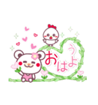 お花いっぱい♪女子力UPなチョコくま♪(個別スタンプ:01)