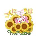 お花いっぱい♪女子力UPなチョコくま♪(個別スタンプ:02)