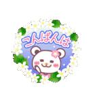 お花いっぱい♪女子力UPなチョコくま♪(個別スタンプ:03)