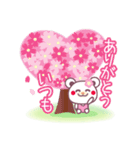 お花いっぱい♪女子力UPなチョコくま♪(個別スタンプ:04)