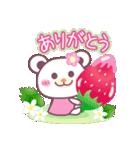 お花いっぱい♪女子力UPなチョコくま♪(個別スタンプ:05)