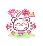 お花いっぱい♪女子力UPなチョコくま♪(個別スタンプ:06)