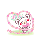 お花いっぱい♪女子力UPなチョコくま♪(個別スタンプ:07)