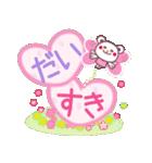 お花いっぱい♪女子力UPなチョコくま♪(個別スタンプ:08)