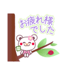 お花いっぱい♪女子力UPなチョコくま♪(個別スタンプ:10)