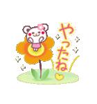 お花いっぱい♪女子力UPなチョコくま♪(個別スタンプ:14)