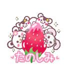 お花いっぱい♪女子力UPなチョコくま♪(個別スタンプ:16)