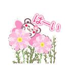お花いっぱい♪女子力UPなチョコくま♪(個別スタンプ:17)