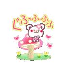 お花いっぱい♪女子力UPなチョコくま♪(個別スタンプ:19)