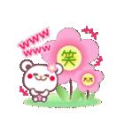 お花いっぱい♪女子力UPなチョコくま♪(個別スタンプ:21)