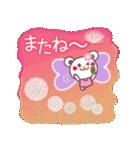 お花いっぱい♪女子力UPなチョコくま♪(個別スタンプ:22)